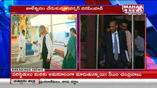 Governor Narasimhan Visits Kaleshwaram Temple and Inspects Projects in Karimnagar Dist
