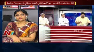 TDP MP JC Diwakar Reddy Sensational Decision To Resign As MP || Live Show Full Video