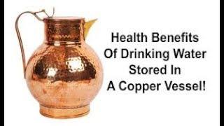రాగి చెంబు నీళ్లతో కలిగే ప్రయోజనాలు తెలిస్తే ఆశ్చర్యపోతారు...   Health Benefits of Copper   YOYO TV