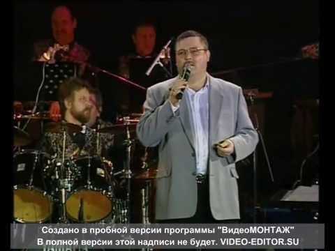 Михаил Круг - Владимиpский Централ