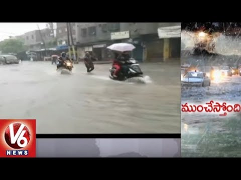 Heavy Rain Lashes Maharashtra, Goa, Karnataka And Gujarat, Halts Daily Life | V6 News