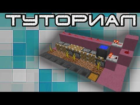 Minecraft туториал: Ферма арбузов!!!