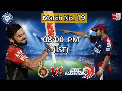 Vivo IPL 2018: Royal Challengers Bangalore Vs Delhi Daredevils Today 08 PM At Bengaluru !!