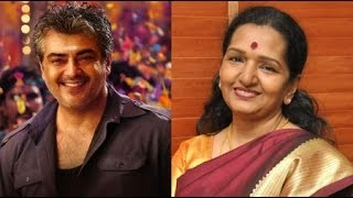 When i am thinking Ajith as a mother really i'm worry – Shoba