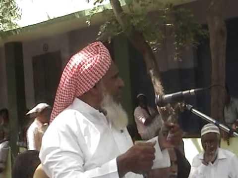 Tamil Bayan - Bakkiyam Niraintha Badr Sahabakkal video