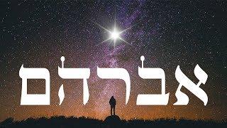 El Patriarca Abraham / Sefer Yashar / Lej Leja Sal de tu Tierra / Parte I                5779 - 2019