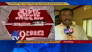 Adulterated oil racket busted in Vizag