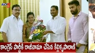 Congress Leader Killi Krupa Rani to Join YSRCP in Presence of YS Jagan on Feb 28