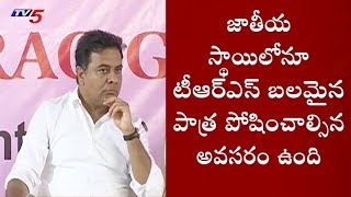 TRS Working President KTR Interaction With Media at Somajiguda Press Club