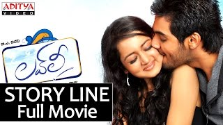 Lovely - Lovely Storyline Full Movie | Aadi & Shanvi