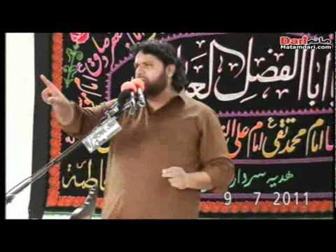 Shaukat Raza Shaukat 1st Majlis 7 September 2011 At Shah Rai Saadullah Tehsil Fateh Jang video