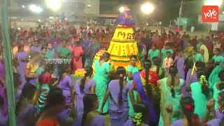 Bathukamma  Festival Celebrations In Narsampet | Warangal | Bathukamma Songs 2018