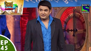 Comedy Circus Ke Ajoobe - Ep 45 - Kapil Sharma As The Training Instructor