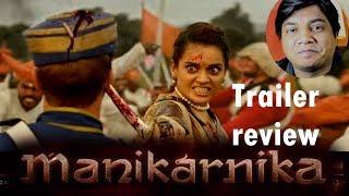 Manikarnika Trailer review by Saahil Chandel | Kangana Ranaut
