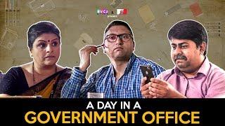 A Day In A Government Office | सरकारी कार्यालय | FT. Gopal Datt & Supriya Pathare | RVCJ