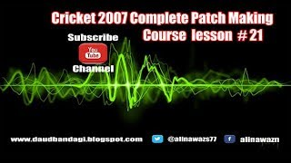 EA Cricket 07 Patch Making Tutorial#21│How To Using Player Editor│Set Player Name│Player Abilities