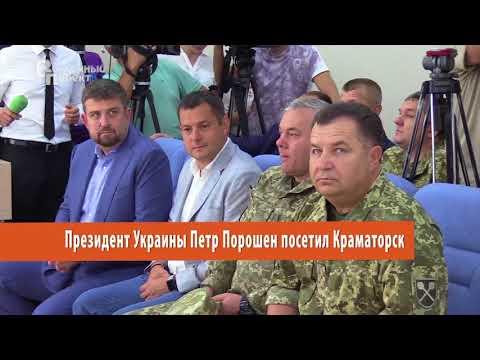 """Видео-анонс газеты """"Восточный проект""""№26"""