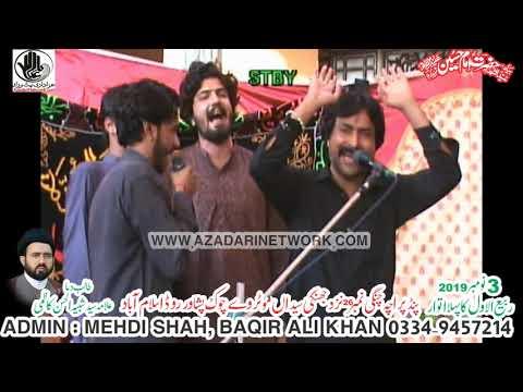 Zakir Abbas Jhandvi || Majlis 3 Nov 2019 (Rabi Awal ka Pehla Itwar) Pind Paracha RWP ||