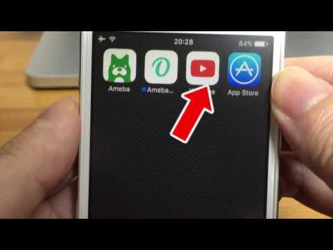 AmebaアプリでYouTubeの動画を貼り付ける方法(iPhone)