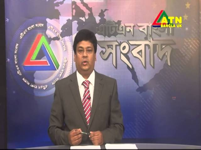 Atn Bangla UK News 07 August 2014