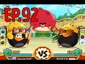 Angry Birds Fight! - ARENA BOMB MASTER CUP - GOLDEN MAGMA HELMET (SS BOMB) - EP92