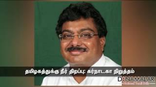 Karnataka stops release of water to Tamil Nadu