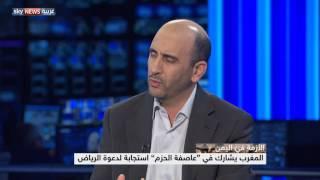 المغرب يستجيب للدعوة السعودية للمشاركة في