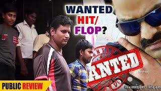 """Public Review - Hit या Flop ? पवन सिंह और मणि भट्टाचार्य """"Wanted"""" - Planet Bhojpuri"""