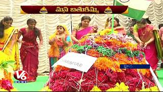 IAS Yogitha Rana Participates In Bathukamma Celebrations At Hyderabad Collectorate
