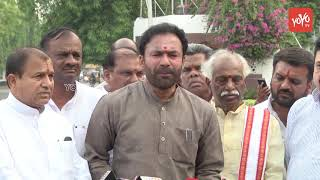 BJP MLA Kishan Reddy Fires On Telangana Government Over Farmers Issues - CM KCR