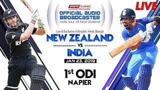 Live New Zealand Vs India 1ST ODI Cricket Match English Commentary SportsFlashes