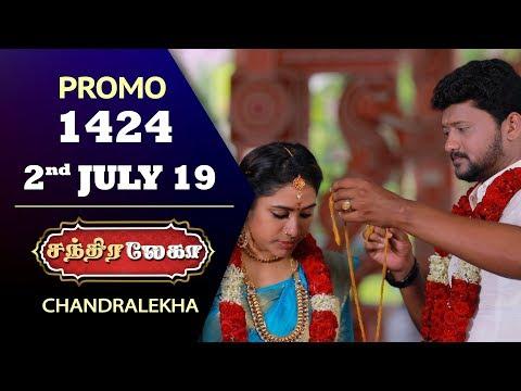 Chandralekha Promo 02-07-2019 Sun Tv Serial Online