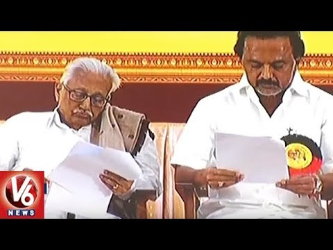 DMK Begins Executive Committee Meeting Amid Succession War Between Alagiri and Stalin | V6 News