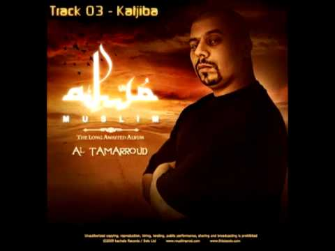 Muslim &quot;Al Tamarrod&quot; Track 03 - Katjiba (High Quality) HD