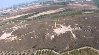 Video: Tel Gezer, Biblical City from Solomon's Era