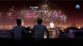 Festival | Short Film | P. S. Films | Creavite Champs