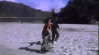 Timro Aakha ko Sagarma  Nepali movie song