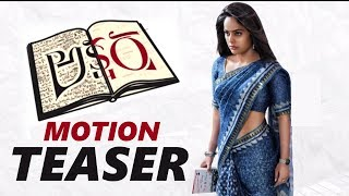Akshara Motion Poster | Nandita Swetha | B Chinni Krishna | Suresh Bobbili