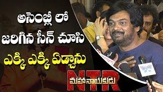 Puri Jagannadh about NTR Mahanayakudu | NTR Mahanayakudu Premiere Show | hmtv