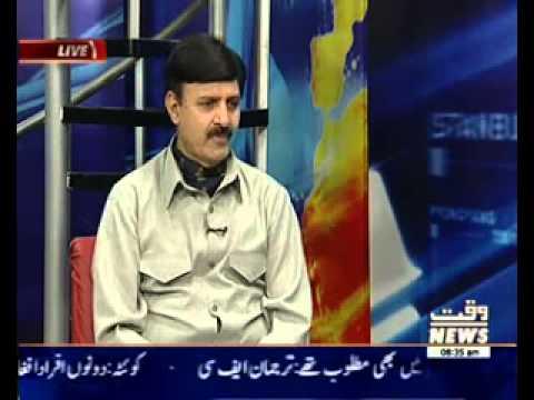 News Lounge 19 June 2015