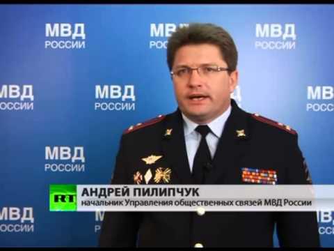 Задержание исламистов в Москве ВИДЕО МВД