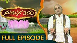 Garikapati Narasimha Rao | Nava Jeevana Vedam | Full Episode 1547 | ABN Telugu