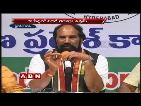 Congress ready to face polls whenever held in Telangana :TPCC Chief Uttam Kumar Reddy