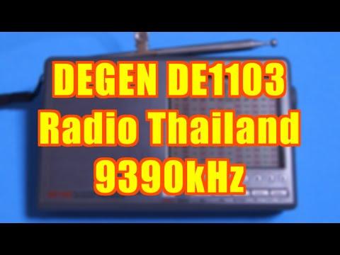 [9390kHz] ラジオタイランド(Radio Thailand) - DE1103(DEGEN,愛好者3号)