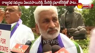 YSRCP MP Vijayasai Reddy Speaks to Media | టీడీపీ అవకాశ రాజకీయం, ద్వంద వైఖరి రాజకీయాలు..