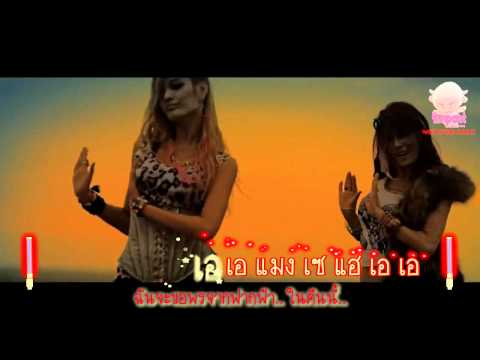 [karaoke Thaisub] After School Red - In The Night Sky By Yimpant video