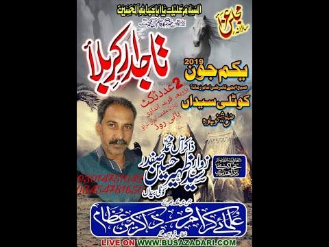 Live Majlis Aza 1June  2019 Kotli Syeda Skp ( Bus Azadari Network)