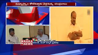 AP CM Chandrababu Naidu To Meet Mamata Banerjee Over Exit Polls