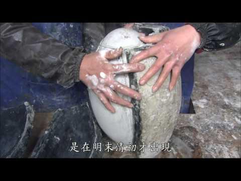台灣-大陸尋奇-EP 1328-安順拾遺 / 二十世紀考古大發現(一)
