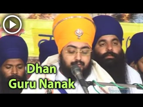 Dhan Guru Nanak Tuhi Nirankar Part 1 Sant Baba Ranjit Singh (...